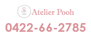 トリミングサロン Atelier Pooh